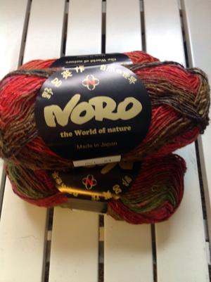 NORO silk garden 4-ply col 84