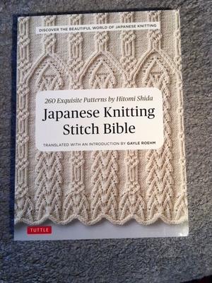 Japanese knitting stitch Bible, Hitomi Shida