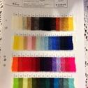 colour chart  vams/pt3